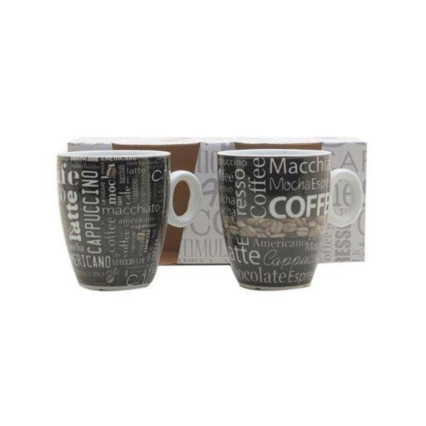 Bekers voor koffie 200 ml - 2 dlg